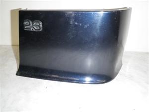 Obrázek produktu: Roh karoserie pravý SAAB 900 II