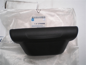 Obrázek produktu: Kryt závěsného zařízení SAAB 9-3 SS